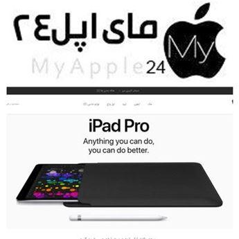 تصویر برای تولید کننده فروشگاه اینترنتی مای اپل24